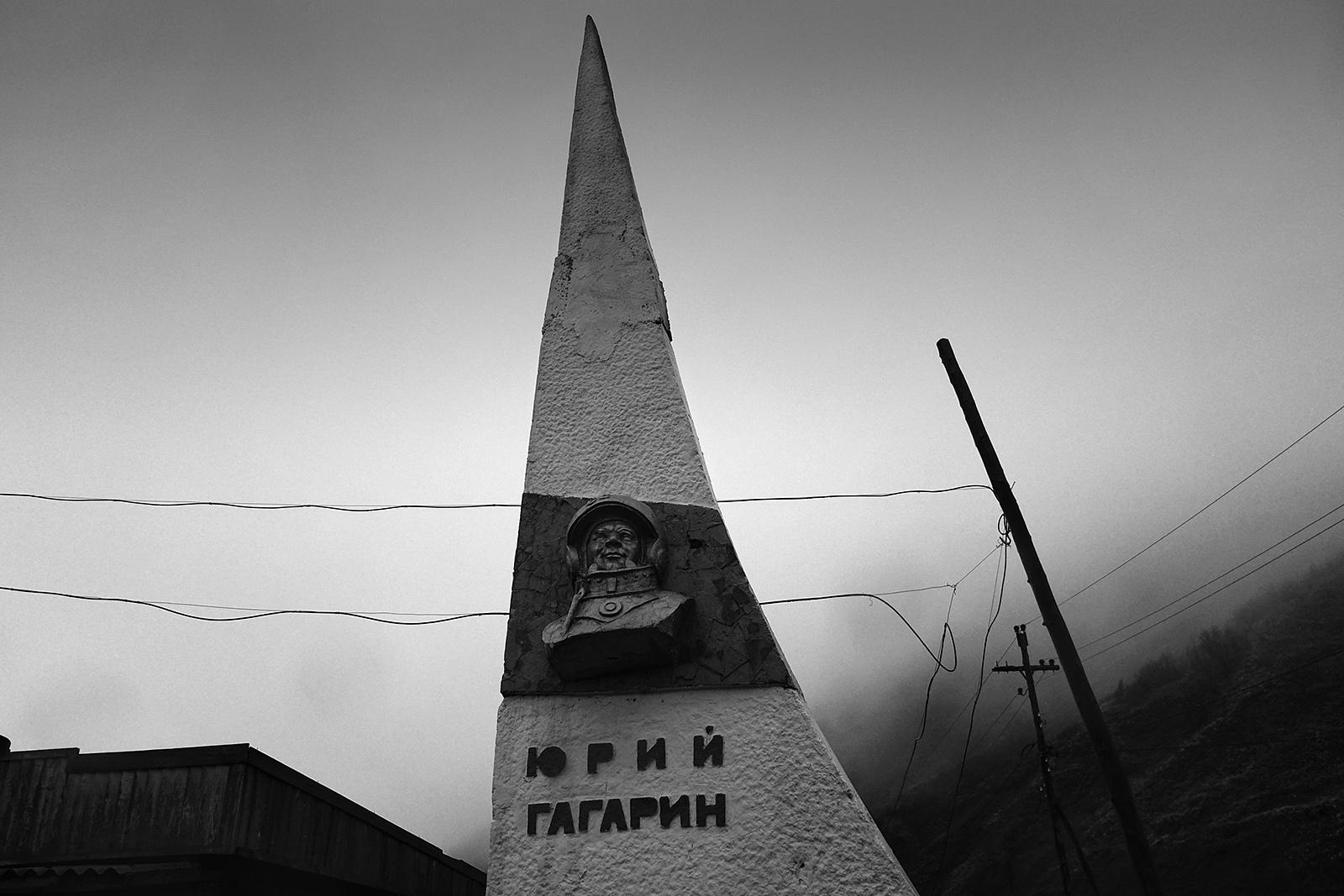 11. О РОССИЙСКОЙ ФОТОГРАФИИ + P.S.